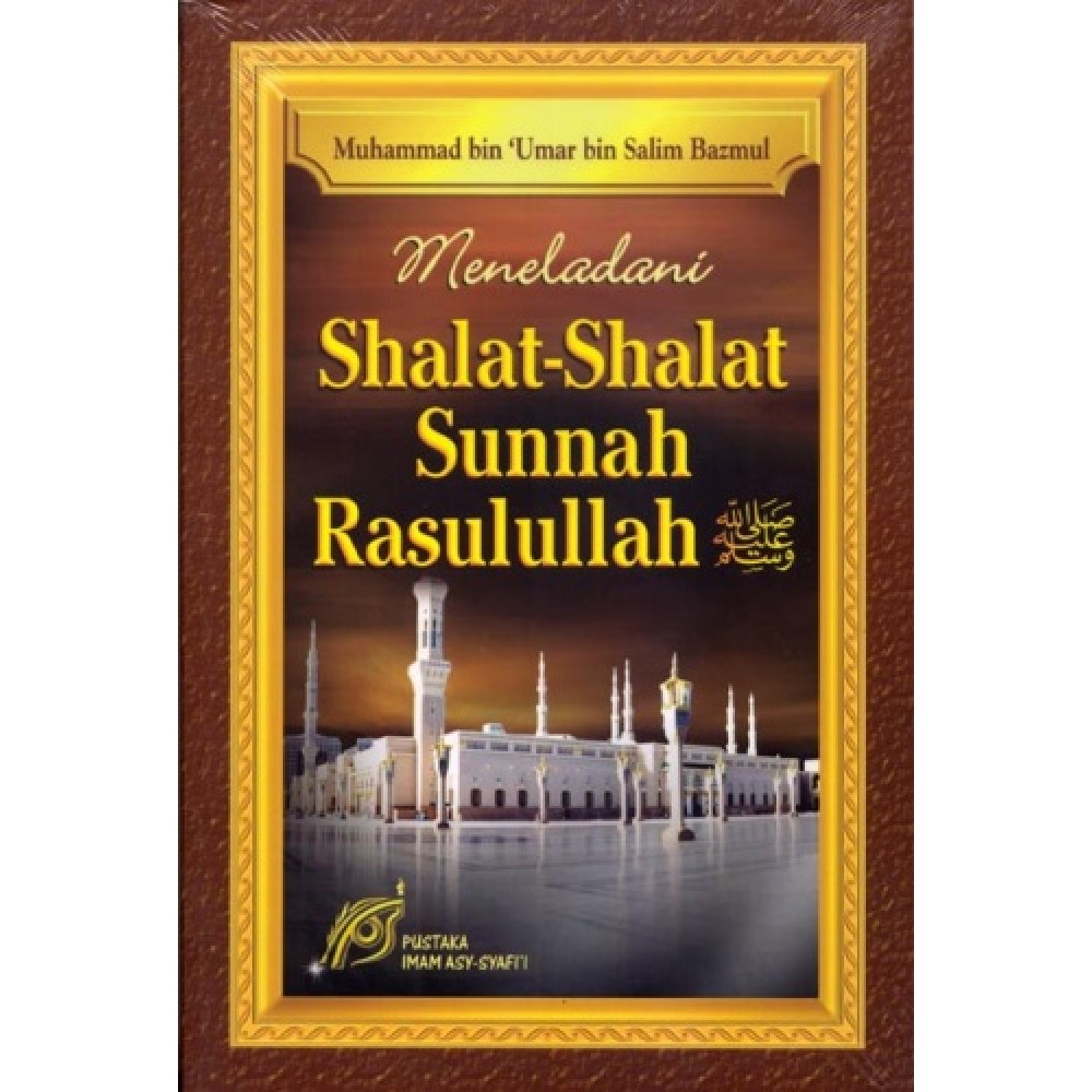 Bacaan Sholat Qiyamul Lail Tanpa Tidur